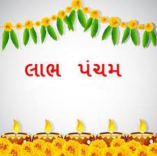 Happy Labh Pancham Gujarati Wallpaper For Mobile