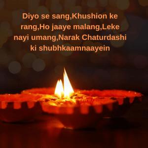 Happy Narak Chaturdashi Hd Greetings 2019