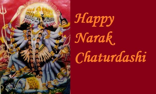 Happy Narak Chaturdashi Hd Greetings