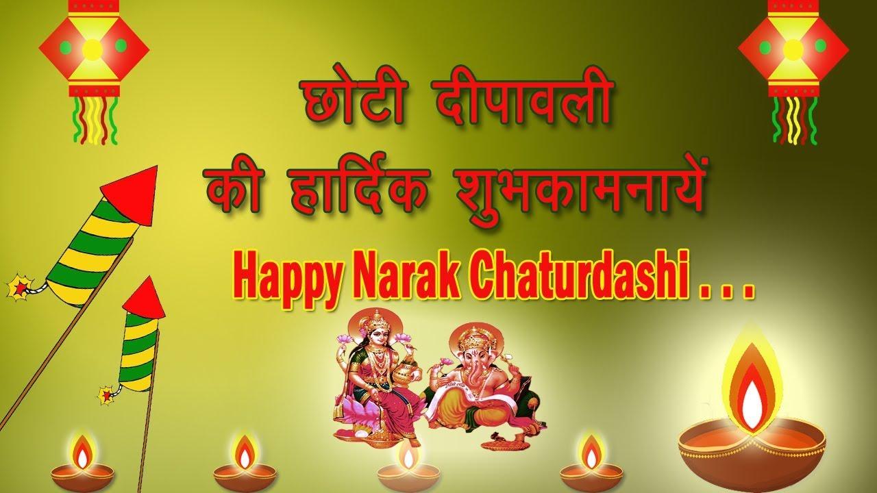 Happy Narak Chaturdashi Hd Photos For Facebook