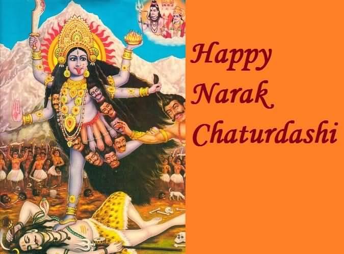 Happy Narak Chaturdashi Hd Photos