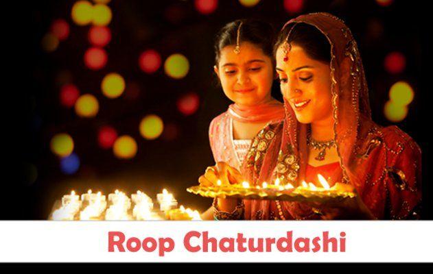 Happy Roop Chaturdashi Hd Greetings