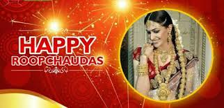 Happy Roop Chaturdashi 2019 Hd Photos