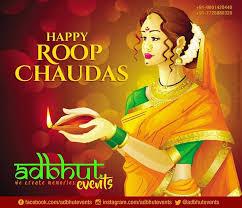 Happy Roop Chaturdashi Hd Pics