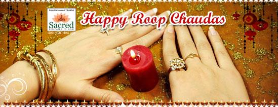 Happy Roop Chaturdashi Hd Wallpaper
