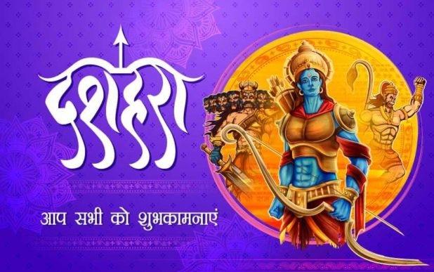 Happy Vijayadashami 2019 Hd Wallpaper For Facebook