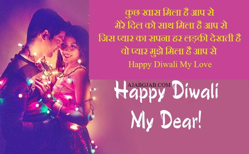 Romantic Diwali Shayari For Boyfriend