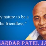 Sardar Patel Jayanti Messages In English