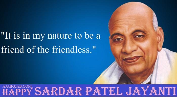 Sardar Patel Jayanti Messages In English