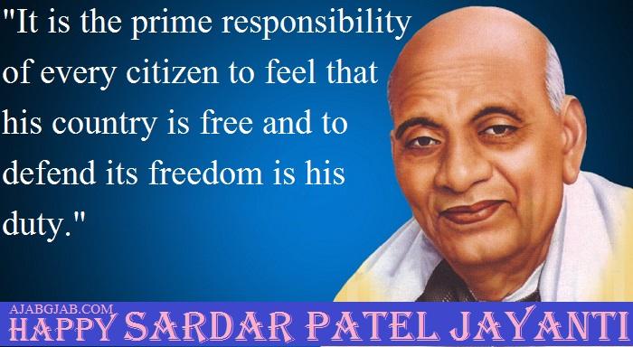 Sardar Patel Jayanti SMS In English