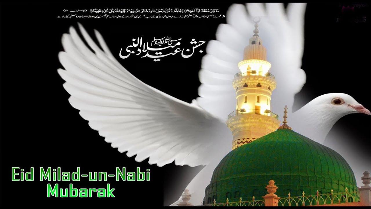 Eid Milad Un Nabi Mubarak 2019 Hd Greetings For WhatsApp