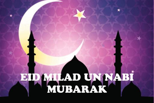 Eid Milad Un Nabi Mubarak 2019 Hd Greetings Free Download