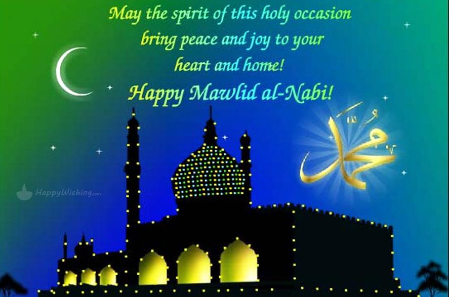 Eid Milad Un Nabi Mubarak 2019 Hd Images For Facebook