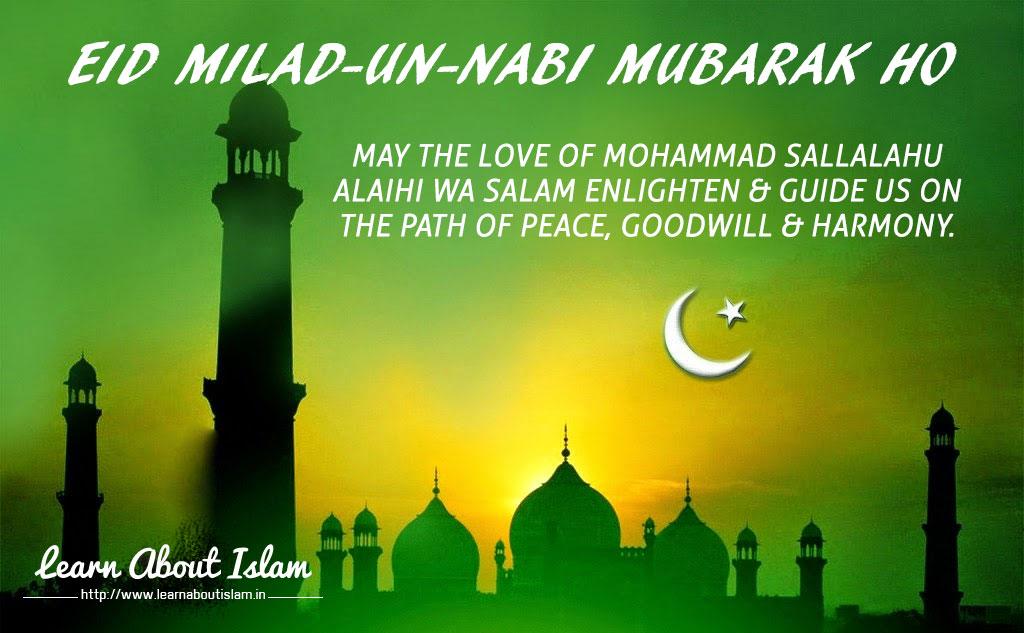 Eid Milad Un Nabi Mubarak 2019 Hd Images For WhatsApp