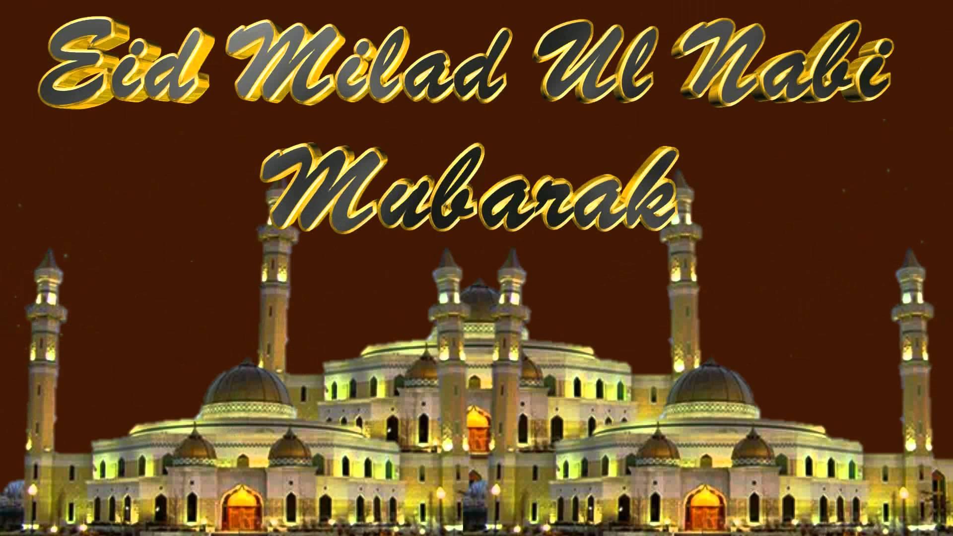 Eid Milad Un Nabi Mubarak 2019 Hd Photos For Mobile