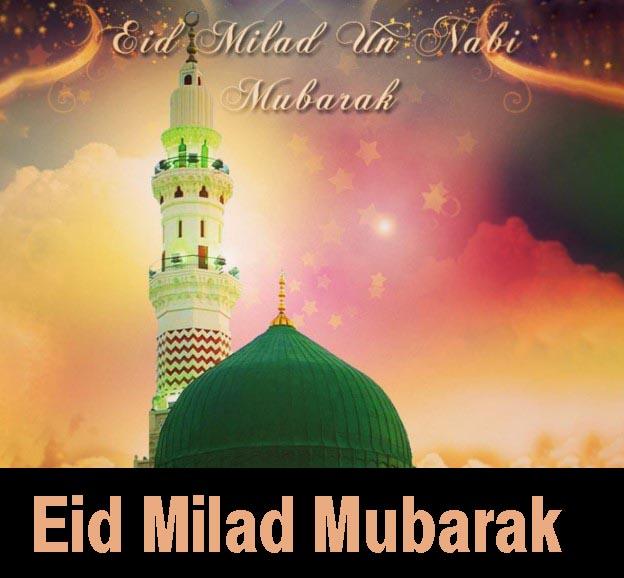 Eid Milad Un Nabi Mubarak 2019 Hd Photos For WhatsApp