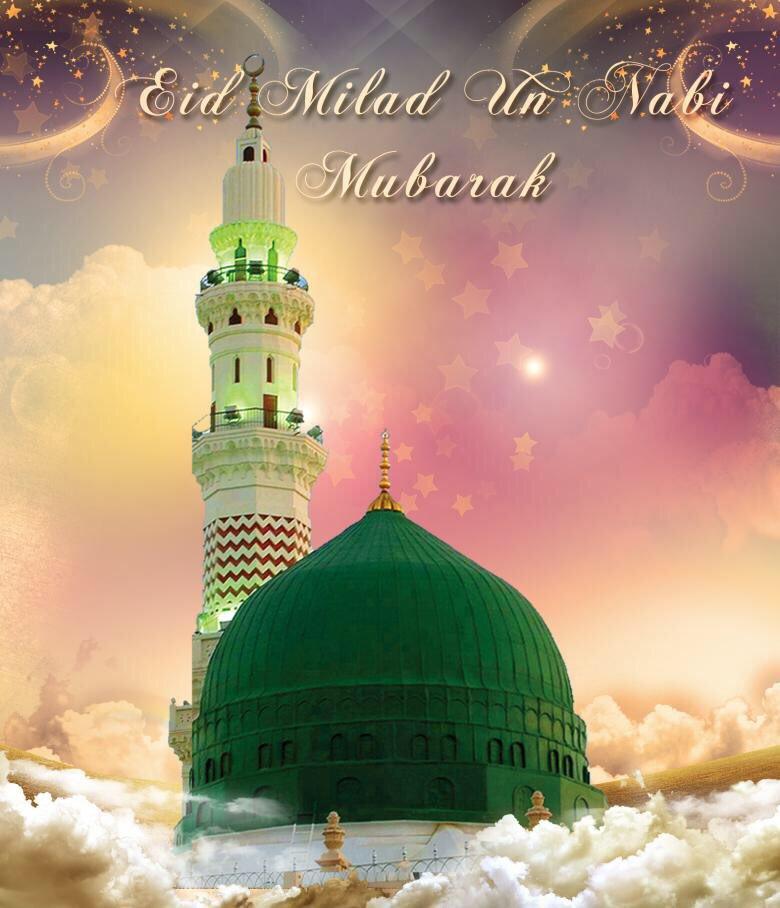 Eid Milad Un Nabi Mubarak 2019 Hd Photos Free Download