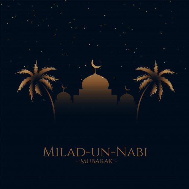 Eid Milad Un Nabi Mubarak 2019 Hd Pics For Facebook