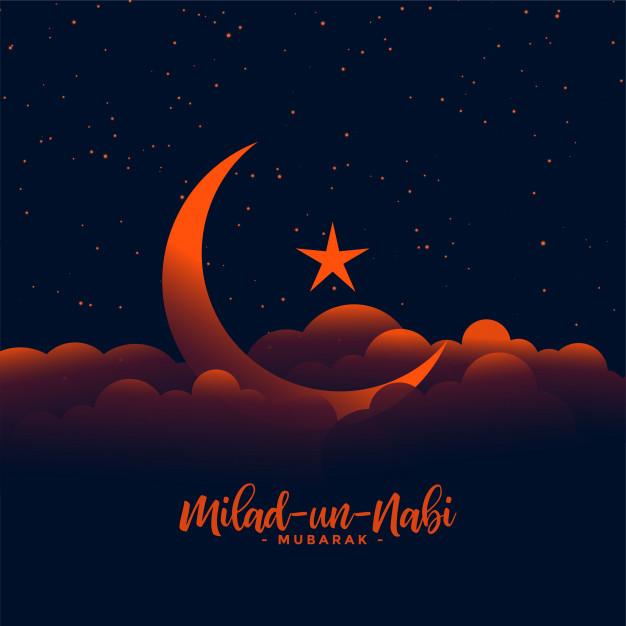 Eid Milad Un Nabi Mubarak 2019 Hd Pics For Mobile