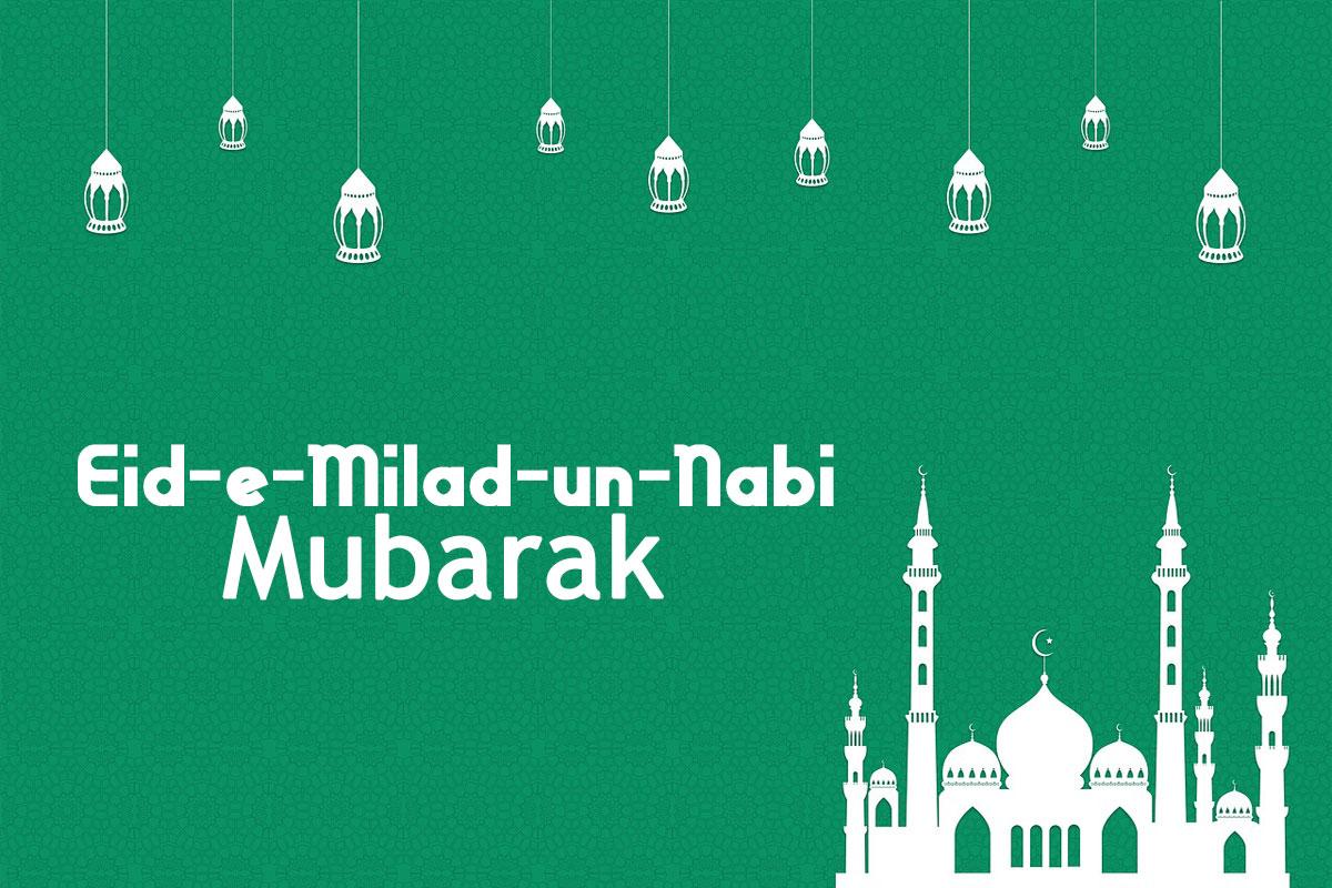 Eid Milad Un Nabi Mubarak 2019 Hd Pics For WhatsApp