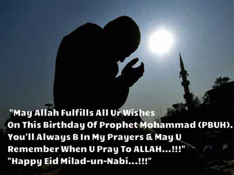 Eid Milad Un Nabi Mubarak 2019 Hd Pics Free Download