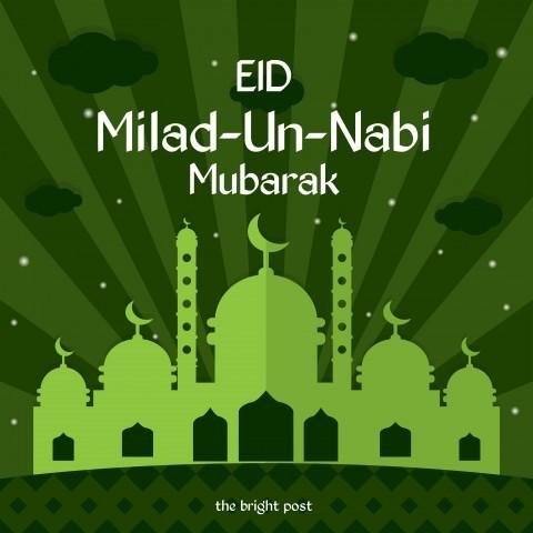 Eid Milad Un Nabi Mubarak 2019 Hd Wallpaper For Facebook