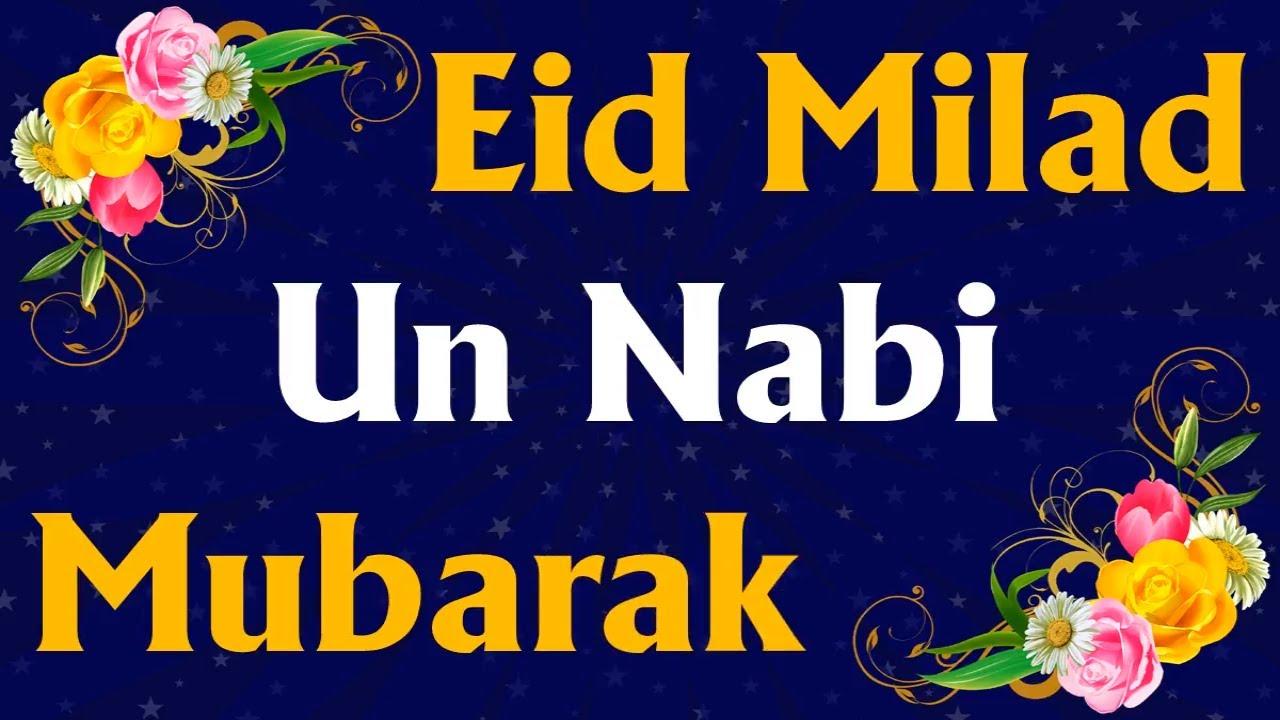 Eid Milad Un Nabi Mubarak 2019 Hd Wallpaper For Mobile