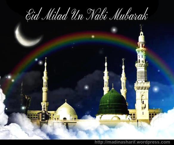 Eid Milad Un Nabi Mubarak 2019 Hd Wallpaper For WhatsApp