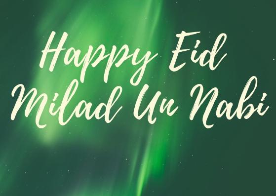Eid Milad-un-Nabi Messages 2019