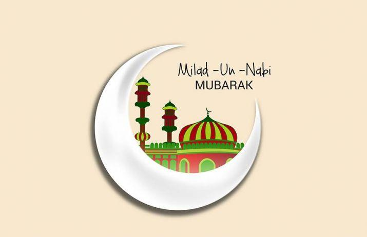 Eid Milad-un-Nabi Messages In English