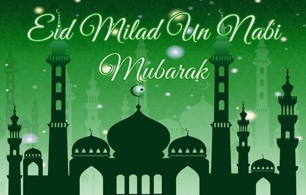 Eid Milad-un-Nabi SMS Images