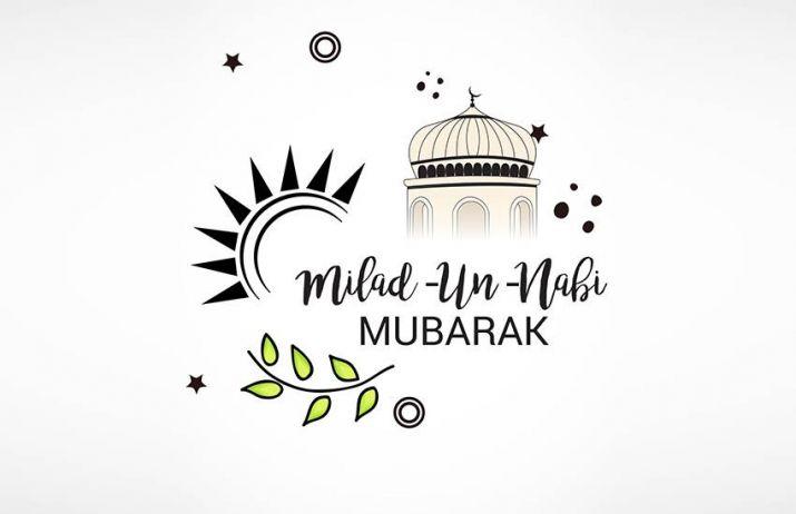 Eid Milad-un-Nabi SMS In English