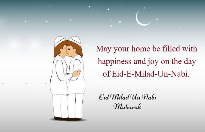 Eid Milad-un-Nabi Status In English