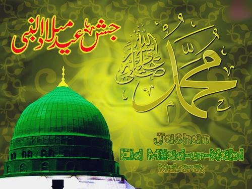 Eid Milad-un-Nabi WIshes Images