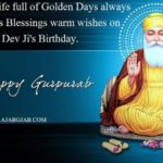 Gurpurab Messages In English