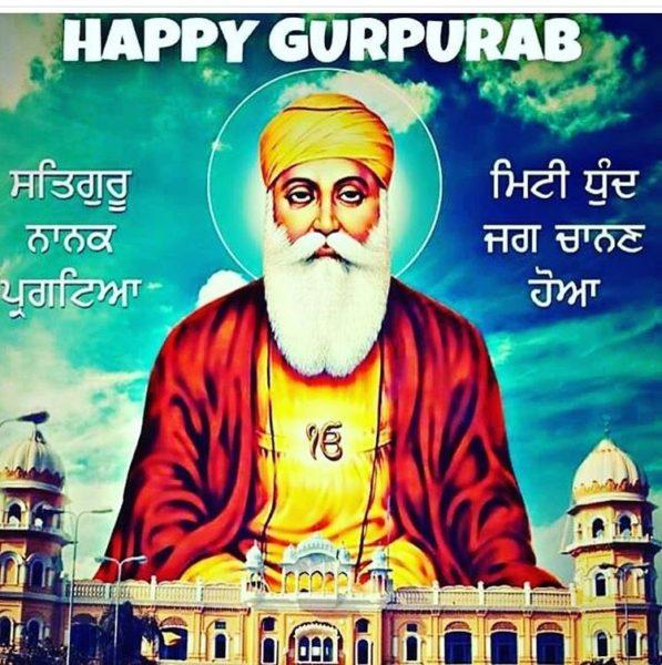 Gurpurab Messages In Punjabi