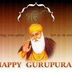 Gurpurab Punjabi Shayari