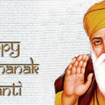 Guru Nanak Jayanti Messages In English