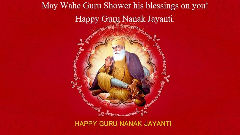 Guru Nanak Jayanti Status In English