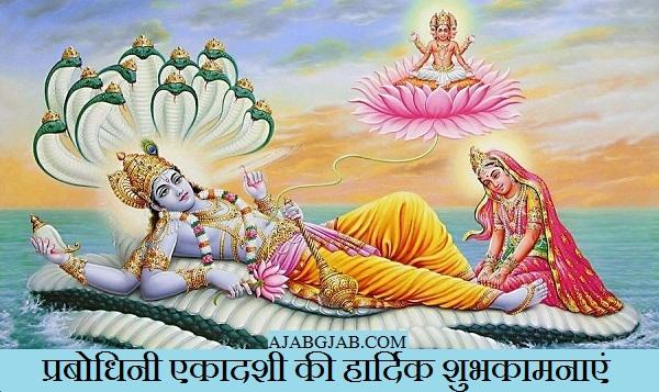 Happy Prabodhini Ekadashi Pics