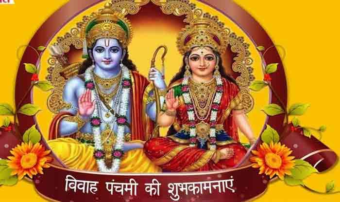 Happy Vivah Panchami Hd Wallpaper For Mobile