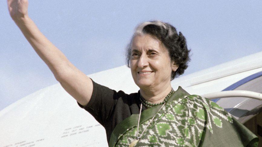 Indira Gandhi Hd Photos For Mobile