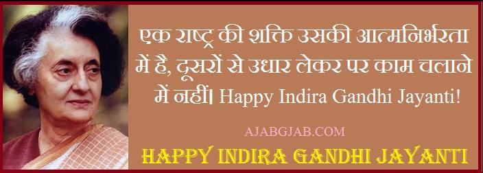Happy Indira Gnadhi Jayanti Hd Images