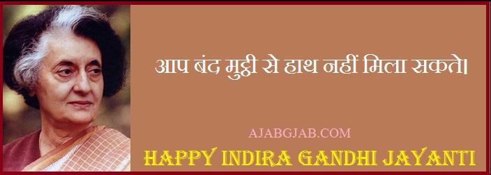 Happy Indira Gnadhi Jayanti Hd Photos For WhatsApp