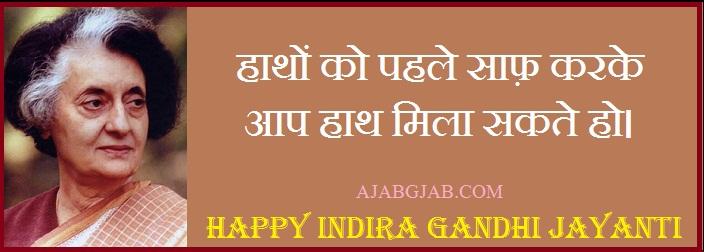 Happy Indira Gnadhi Jayanti Hd Pics For Mobile