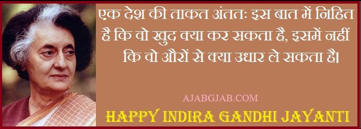 Happy Indira Gnadhi Jayanti Hd Greetings