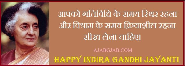 Happy Indira Gnadhi Jayanti Hd Wallpaper