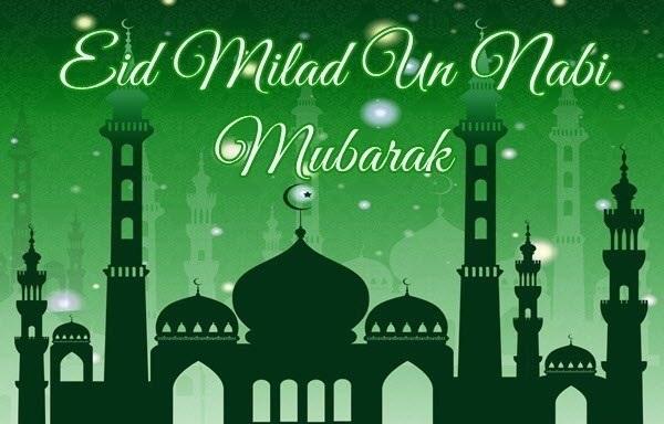 Milad-un-Nabi Messages In Hindi
