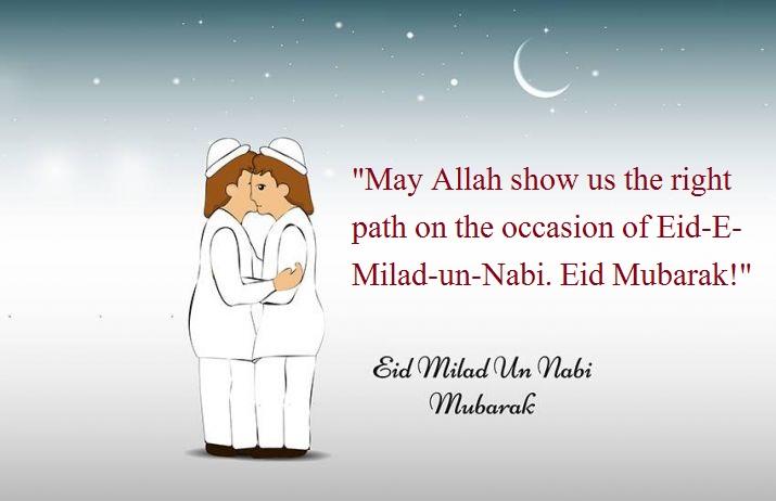 Milad-un-Nabi Quotes In English