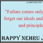 Nehru Jayanti Messages In English